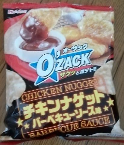 オー・ザック チキンナゲットバーベキューソース味(ハウス食品)感想・レビュー