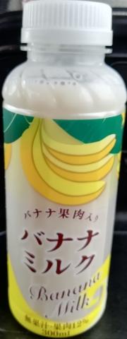 バナナミルク(ファミリーマート)感想・レビュー