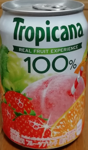 Tropicana 100% フルーツブレンド(キリンビバレッジ)感想・レビュー
