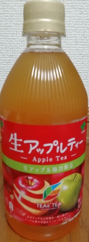 TEAs' TEA NEW AUTHENTIC 生アップルティー(伊藤園)感想・レビュー