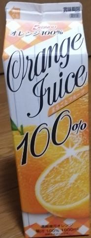 まるごとフルーツ -オレンジ-(近藤乳業)感想・レビュー